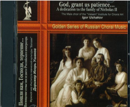 God, grant us patience... A dedication to the family of Nicholas II.