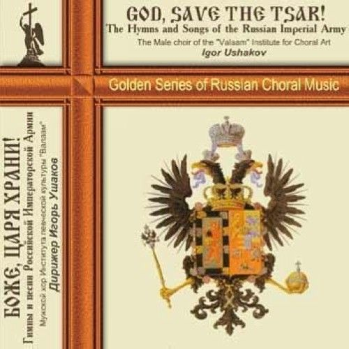 God, Save the Tsar! The Hymns and Songs of the Russian Imperial Army
