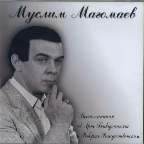 Muslim Magomaev. Memoirs about Arno Babajanian and  Robert Rozhdestvensky