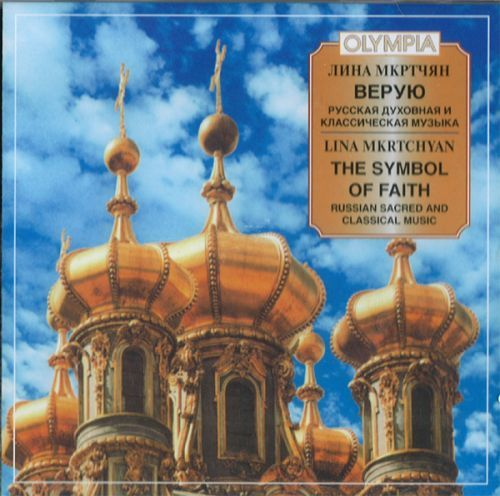 The Symbol of Faith - Russian Sacred and Classical Music
