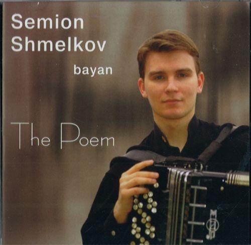 Semion Shmelkov, bayan. The Poem