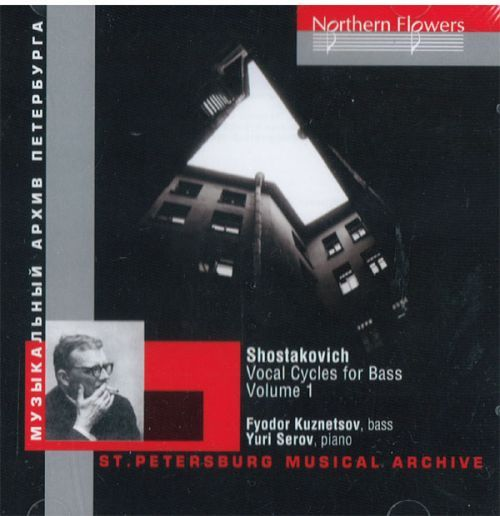 Shostakovich - Vocal Cycles for bass, Volume 1