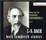 The Art of Samuel Feinberg. Vol 1. Bach: Well-Tempered Clavier. Book 1 & 2 (3 cd set).