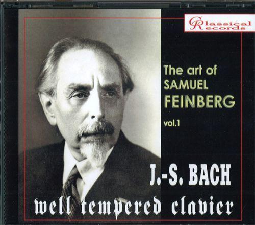 The Art of Samuel Feinberg Vol 1.Bach: Well-Tempered Clavier. Book 1 & 2 (3 cd set).