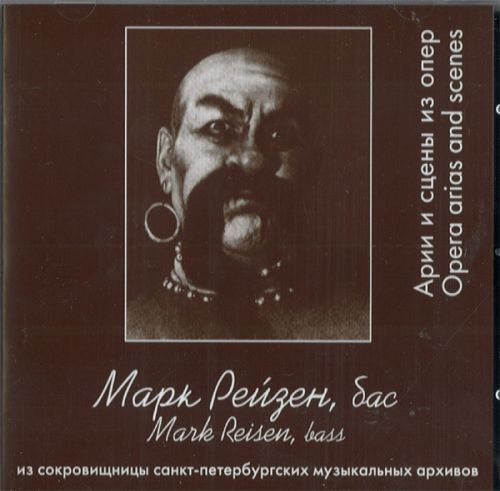 Mark Reisen, bass – Opera Arias And Scenes