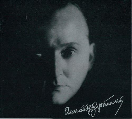 Alexander Vertinsky. Legenda veka / Legent of centure