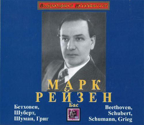 Mark Reizen. Beethoven, Schubert, Schumann, Grig
