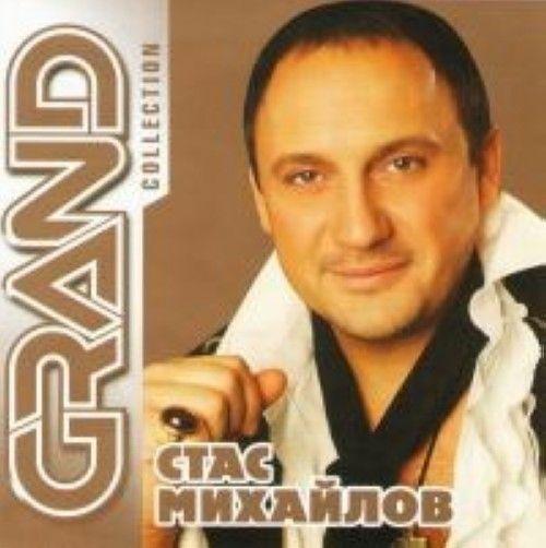 Grand Collection. Stas Mikhajlov