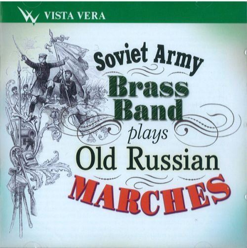 Brass Band of the Soviet Army plays Old Russian Marches
