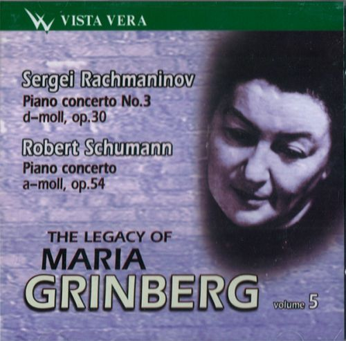 The Legacy of Maria Grinberg, Volume 5