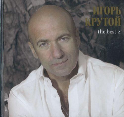 Игорь Крутой The Best 2