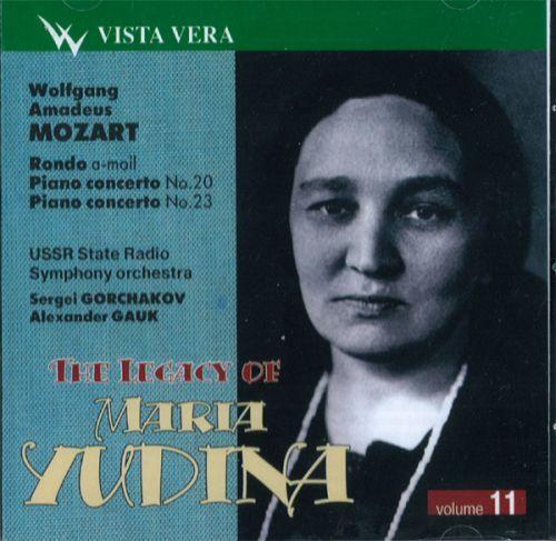 The Legacy of Maria Yudina. Vol.11