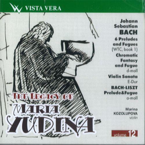 The Legacy of Maria Yudina. Vol.12