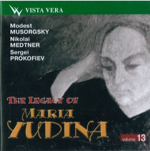 The Legacy of Maria Yudina. Vol.13