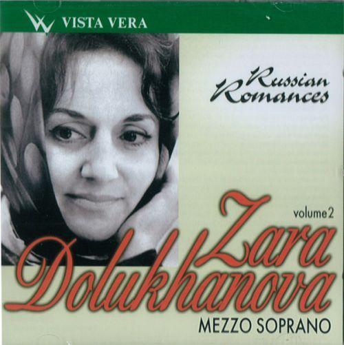 Zara Dolukhanova, mezzo soprano. Volume 2