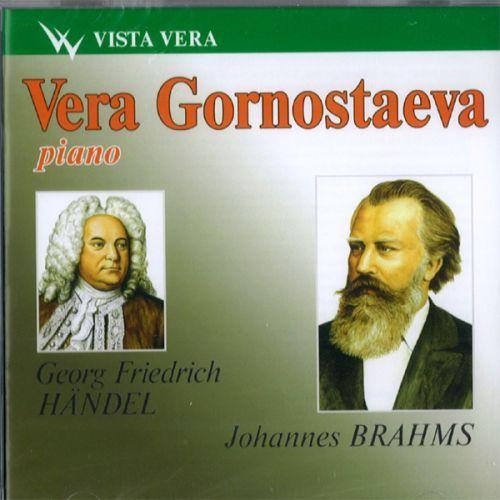 Вера Горностаева, фортепиано. Гендель. Чакона G-Dur Йоханнес Брамс. Вариации на тему Генделя, op. 24 B-Dur