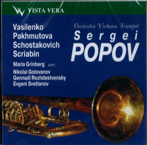 Orchestra Virtuoso Sergei Popov, trumpet