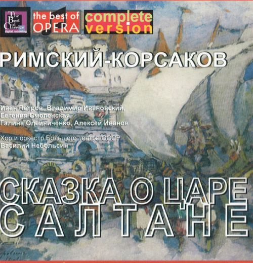 The Tale of Tsar Saltan by Nikolay Rimsky-Korsakov (2 CD)