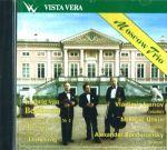 Beethoven. Erzherzog Trio; Geister Trio. Moscow Trio: Vladimir Ivanov, violin Mikhail Utkin, cello Alexander Bonduriansky, piano