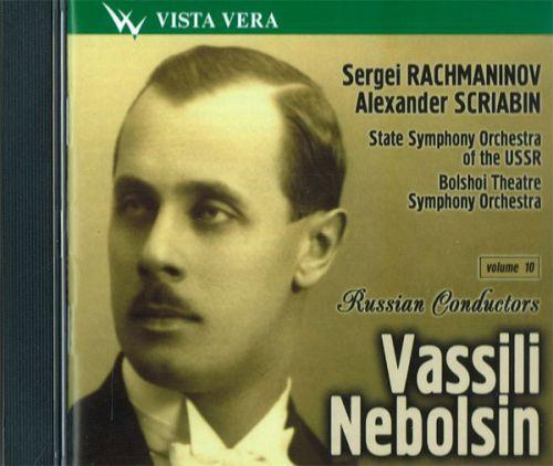 Great Russian Conductors, vol.10. Vassili Nebolsin