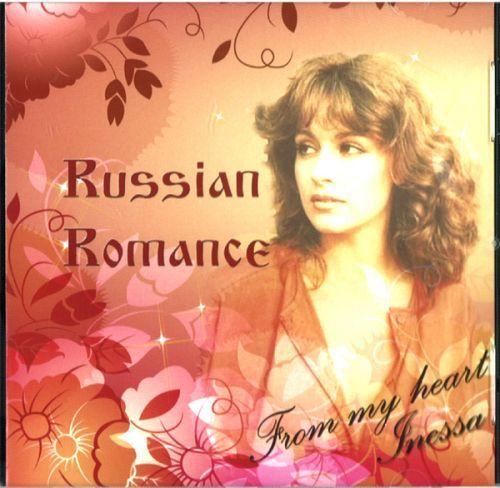 Inessa Watson. Russian romances.