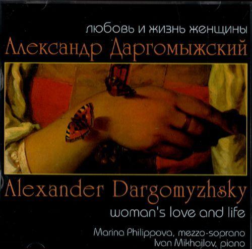 "Alexander Dargomyzhsky. ""Ljubov i zhizn zhenschiny"". A Collection of 26 classic songs. Marina Philippova - Mezzo, Ivan Mikhailov - Piano"