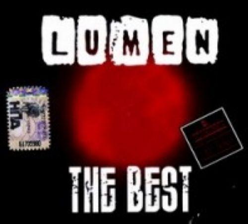 Lumen. The best