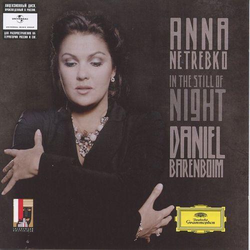 """""""In the Still of Night"""".  Anna Netrebko, soprano, Daniel Barenboim, piano. Russian romances"""