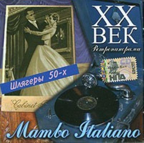 XX vek. Retropanorama. Mambo Italiano