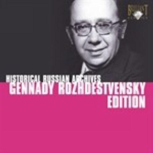 Rozhdestvensky Edition, Volume 1 (Russian Archives) 10 CD set