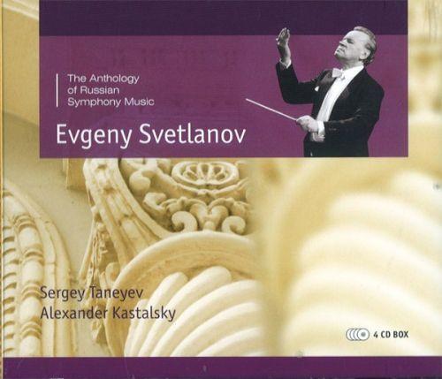 Evgeny Svetlanov. The Anthology Of Russia Symphony Music. Taneyev, Kastalsky. 4 CD-BOX