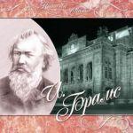 Romantic Classic. Johannes Brahms