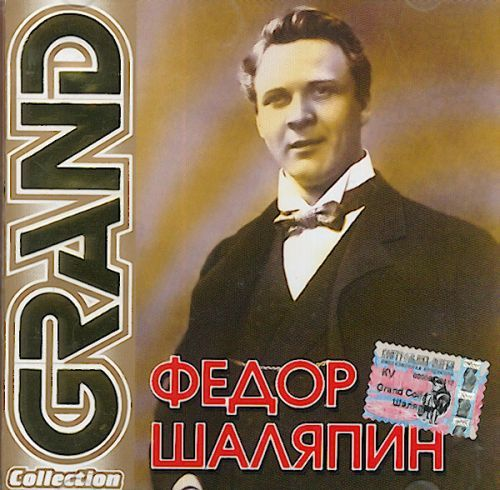 Fedor Shaljapin Grand collection