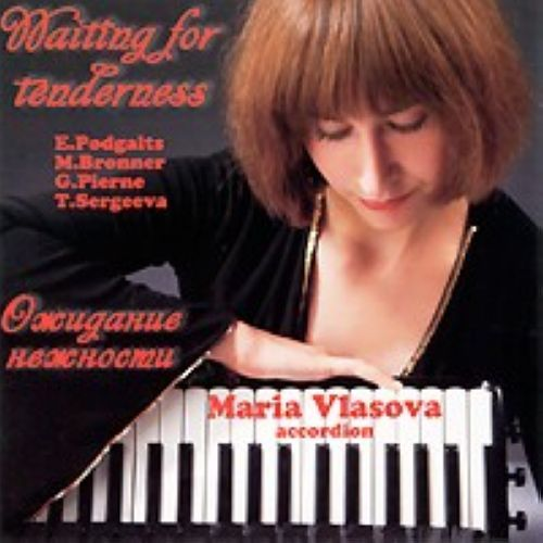 Maria Vlasova. Waiting For Tenderness. Works for Piano Accordion & Chamber Ensemble