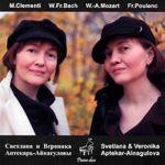 Svetlana & Veronika Aptekar-Ainagulov. Piano duo.