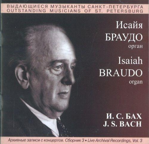 Isaiah Braudo. Live recordings. Vol. 3. J. S. Bach
