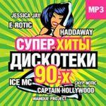 Super Khity Diskoteki 90-kh (mp3)
