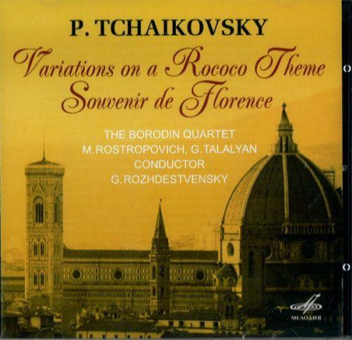 Variations on a Rococo. Theme. Souvenir de Florence
