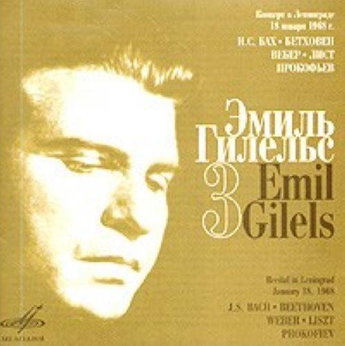 Emil Gilels. Vol 3: J.S. Bach. Beethoven. Weber. Liszt. Prokofiev