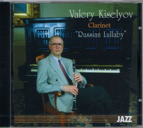 "Valery Kiselyov. Clarinet. ""Russian Lullaby"". Pieces for jazz ensemble."