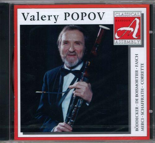 Valery Popov. Basoon. Russian Performing School. Boddecker / De Boismortier / Fasch / Merci / Schaffrath / Corrette