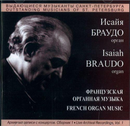 Isaiah Braudo. Live recordings. Vol. 1. French organ music