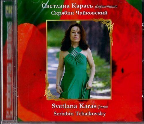 Svetlana Karas, piano. Skriabin, Tchaikovsky.