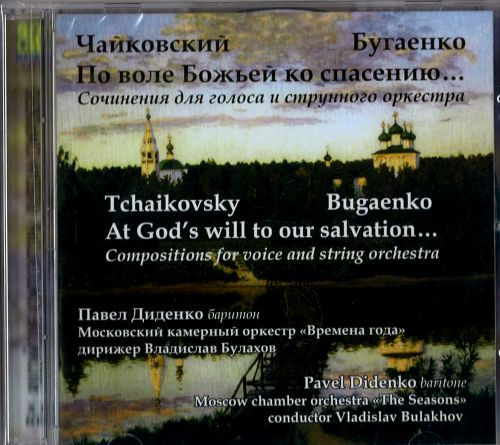 At God's will to our salvation... Compositions for voice and string orchestra