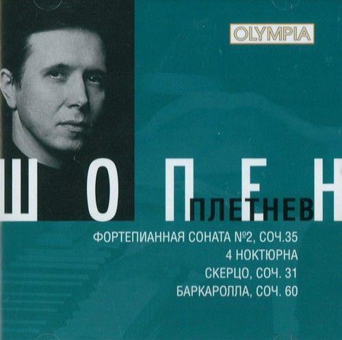 Mikhail Pletnev. F. Chopin. Piano Sonata No. 2, Op. 35; 4 Nocturnes, Scherzo, Op. 31, Barcarolle, Op. 60