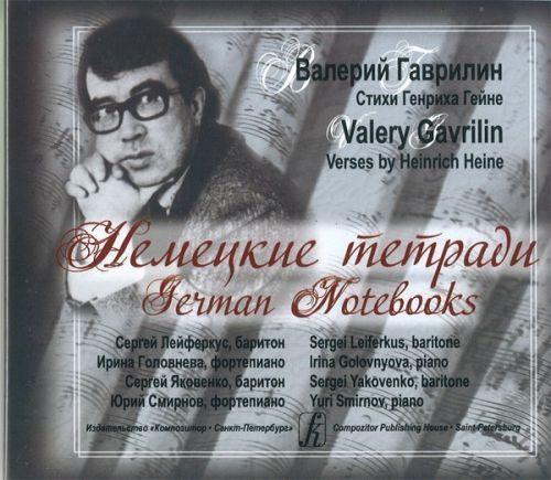German Notebooks. Verses by Heinrich Heine