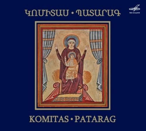 Komitas. Patarag (Liturgy). For Male Choir