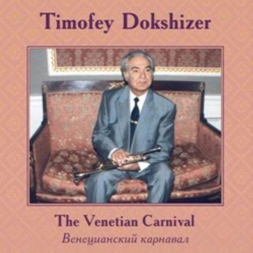 Timofey Dokshitser.  The Venetian carnival