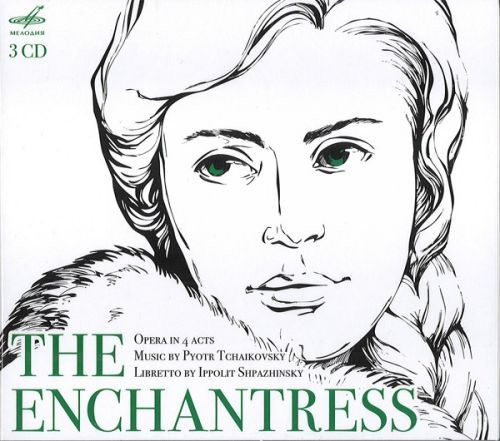 Petr Ilich Tchaikovsky. The Enchantress (Charodejka) (3 CD)