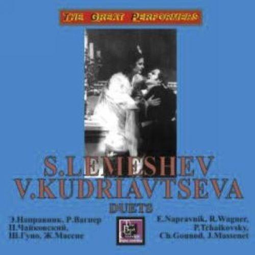 Lemeshev S., Kudryavtseva V. Duets